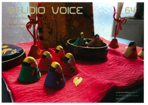 Studio_voice